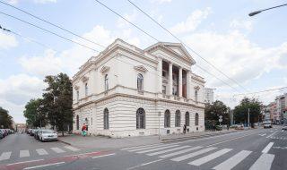 Chleborád's Villa in Brno