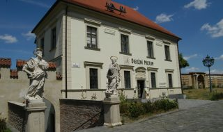 Diocesan Museum (Diecézní muzeum) in Brno