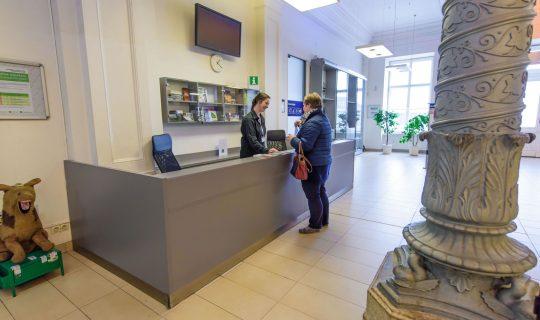 Tourist information centre in Brno