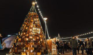 Zima, Moravské náměstí, Vánoce, Brno