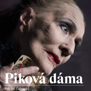 pikova-dama