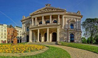 Mahen Theatre (Mahenovo divadlo) – National Theatre Brno