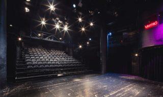 "Theater ""HaDivadlo"""