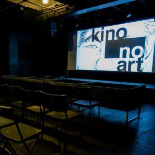 kino-art-v-kabinetu-muz