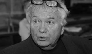 Vladimír Koudelka