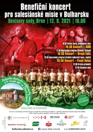 Plakat - Beneficni koncert 2021